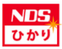 NDSひかり