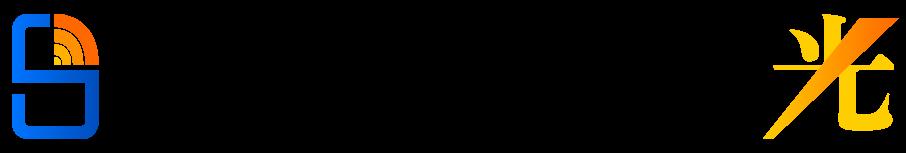 スマートライフ光